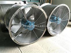 LFF-4-1-0.25kw系列冷库轴流风机