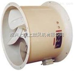 BF-6.3Q係列變壓器專用軸流風機