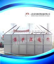 SL制药污水处理设备厂家
