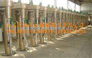 100--2000L-山東龍興高速升降分散機攪拌分散機液壓升降分散機分散劑生產廠家