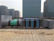 供应 工厂有机废气处理设备