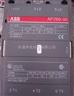 12v10a继电器