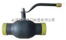 Q61F一體式全焊接球閥