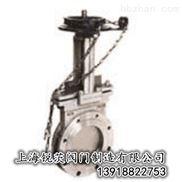 PZ943H电动单夹式刀型闸阀