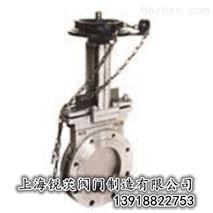 PZ943H電動單夾式刀型閘閥