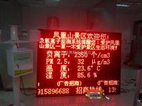 深圳鳳凰山景區負離子檢測betway必威手機版官網