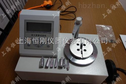 携带方便的弹簧扭矩试验机1-30kn