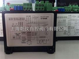 PK-3F-W-127V矿用隔爆型电动执行器控制模块 PK-3F-W-660V