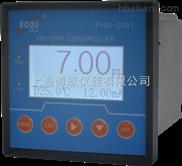 PHG-2091型废水在线ph计