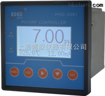 PHG-2091经济型在线PH/T分析仪