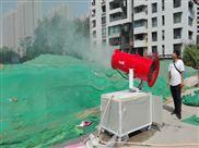 风送式雾炮新疆工地远程射雾器