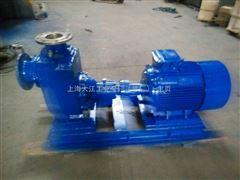 150CYZ-A-55防瀑不锈钢自吸式离心油泵