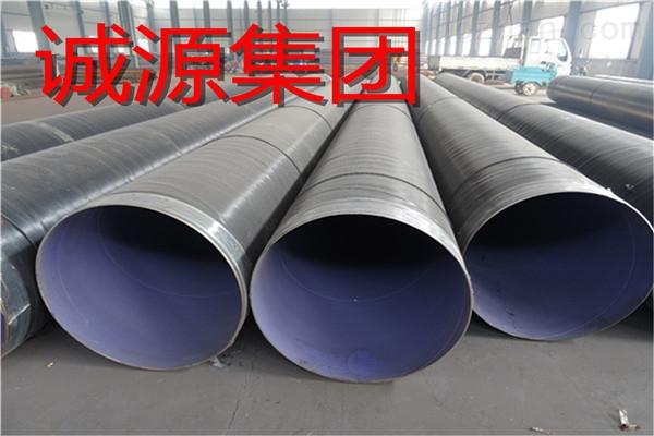 化工,天然气,热力,污水处理,水源,桥梁,钢结构,海洋输水打桩等管道