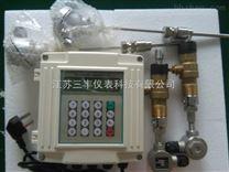 插入式超聲波流量計