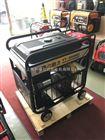 伊藤8KW柴油发电机YT9500E3