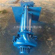 YZ立式液下渣浆泵
