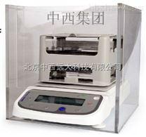 中西(LQS)塑料密度計 型號:QL03-MH-300A庫號:M365443