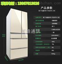 松下NR-F520TX-XN冰箱