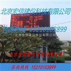 扬尘在线监测系统建筑工地PM2.5PM10温度湿度环境噪音温湿度风速