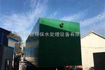 金华地埋式一体化污水处理系统设备