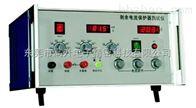 GS-SYL02剩余电流保护器测试仪