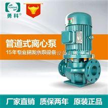 GD40管道离心泵家用管道增压泵立式