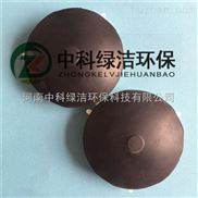 微孔曝气器整套设计 膜片曝气头批发 曝气盘中科绿洁