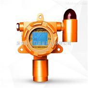二氧化氯濃度報警裝置檢測儀