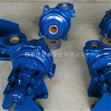 3/2C渣浆泵君禾泵业