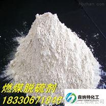 锅炉烟气脱硫增效剂价钱 燃煤脱硫剂价格