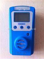 晉城四合一氣體檢測儀品牌 油漆氣體檢測儀