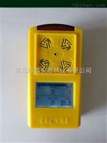 晉城室內氣體檢測儀 乙烷氣體泄漏檢測儀