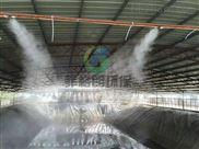 鹽城專業噴霧除臭設備生產廠家/生活垃圾處理站噴霧除臭設備/提供優質除臭系統