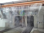 專業噴霧除臭設備生產廠家/生活垃圾處理站噴霧除臭設備/提供優質除臭系統