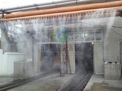 河北生活垃圾喷雾除臭专家/垃圾中转站喷雾除臭系统/智能高效喷雾除臭设备