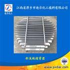 金属折流板捕雾器 生产各种材质折流板