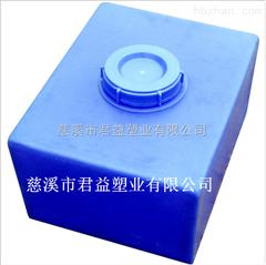 供应120升方形加药箱 塑胶储药桶
