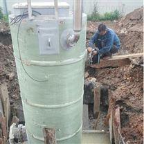 玻璃鋼一體化汙水泵站