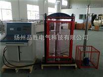 電力安全工器具力學性能試驗機二十年專業研發生產,江蘇省免檢產品