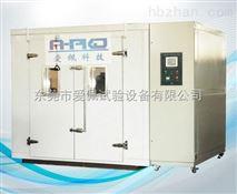 步入式高低溫試驗室品牌/如何買一台好的步入式高低溫試驗室