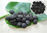 铁碳微电解生产厂家_潍坊华运环保_品质保证价格实惠