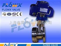 AC380V電動不鏽鋼法蘭罐底球閥