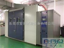 步入式濕熱室/步入式恒溫恒濕試驗室銷售公司