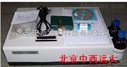 中西(LQS)红外分光测油仪 型号:JH28-OIL-8库号:M10056
