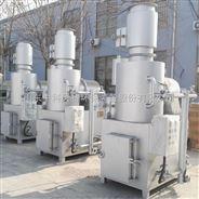 小型生活垃圾焚烧炉 可用柴油天然气助燃  燃烧更充分