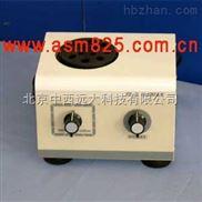 中西(LQS)自動漩渦混合器型號:TY66-ZH-2庫號:M330262