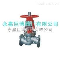 不锈钢氧气专用截止阀YJ41W/价格zui低