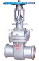 DS64H焊接式水封閘閥