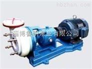 锅炉脱硫除尘泵型号