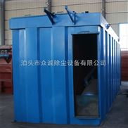 高温锅炉脉冲除尘器选型及设计泊头厂家提供